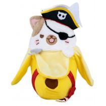Pop! Plush Pirate Bananya
